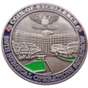 usaf_59_sos_challenge_coin_595