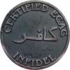 usaf_66-trs_infidel_challenge-coin_1_595