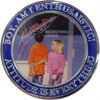 usaf_air_force_recruiting_challenge_coin_595