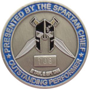 usaf_345_spartan_challenge_coin_595