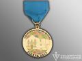 Military Fiesta Medal