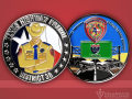 tx-highway-patrol-coin