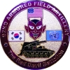 army_92nd-armored-field-artillery_challenge-coin_1
