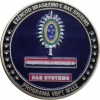 army_brazilian_bea-systems_challenge-coin_2_595