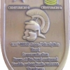 army_squadron_136_special-die_challenge-coin_2